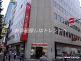 三菱東京UFJ銀行 新宿駅前ATM
