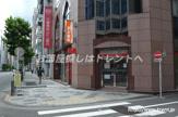 三菱東京UFJ銀行 新宿御苑前