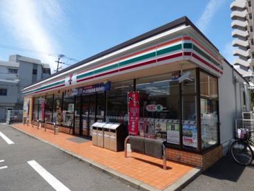 セブン‐イレブン 福岡塩原3丁目店の画像1