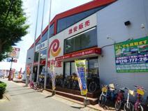 リサイクルマート 大橋店