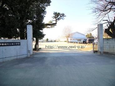 伊勢崎市立境小学校の画像1