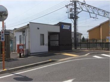 剛志駅の画像1