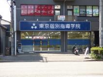 東京個別指導学院大橋教室