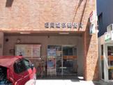 福岡塩原郵便局