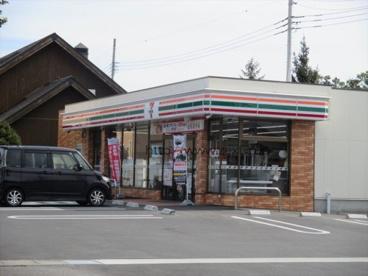 セブン-イレブン伊勢崎田中島店の画像1