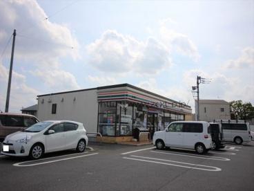 セブン-イレブン伊勢崎東上之宮町店の画像1