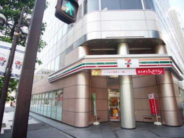 セブンイレブン千葉中央3丁目店の画像1