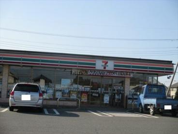 セブン-イレブン伊勢崎南千木町店の画像1