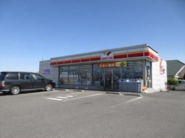 セーブオン伊勢崎柴町店の画像1