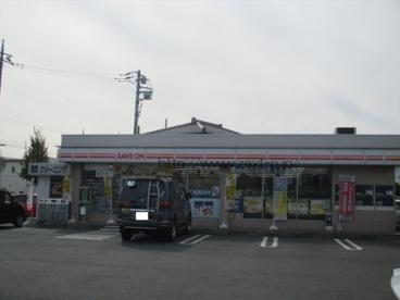 セーブオン伊勢崎宮子東店の画像1