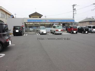 ローソン 伊勢崎上諏訪町店の画像1