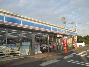 ローソン 伊勢崎吉原橋店の画像1
