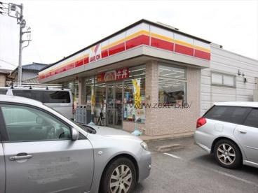 セーブオン境町女塚店の画像1