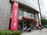 三菱UFJ銀行 上本町支店