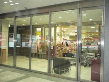 フレスコ 北浜プラザ店の画像1
