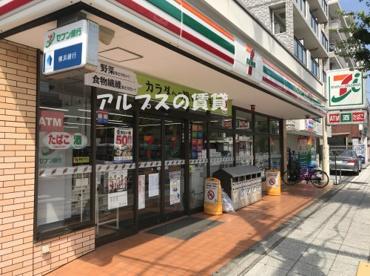 セブンイレブン 横浜本牧2丁目店の画像1