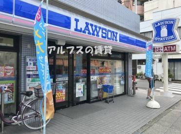 ローソン 横浜本牧町一丁目店の画像1