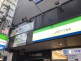 ファミリーマート上本町六丁目店