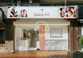 トータルコンディショニングスタジオ GRACE FIT(グレイスフィット)