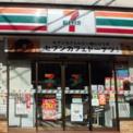 セブンイレブン大阪上本町2丁目店