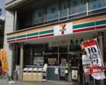 セブンイレブン大阪上本町6丁目店