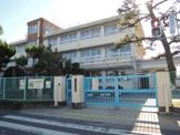堺市立南八下小学校