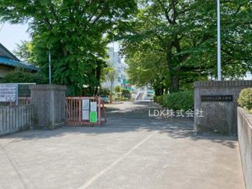 ふじみ野市/三角小学校の画像1