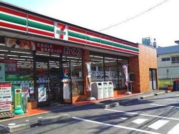 セブン-イレブン船橋本中山4丁目店の画像1