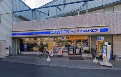 ローソン本中山店の画像1