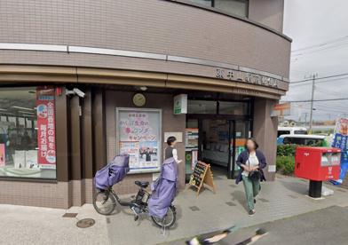東中山駅前郵便局の画像1