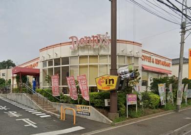 デニーズ 船橋海神店の画像1