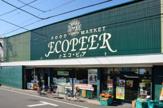 エコ・ピア八幡店