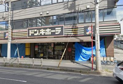 ドン・キホーテ 原木西船橋店の画像1