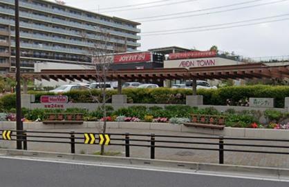 マックスバリュ新船橋店の画像1