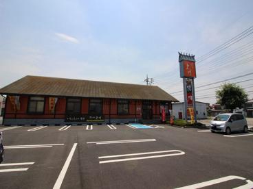 焼肉乃上州駒形店の画像1