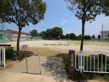 韮川西公園の画像1