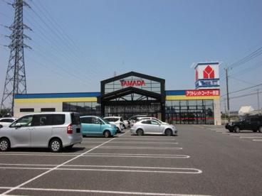 ヤマダ電機 テックランド駒形バイパス店の画像1