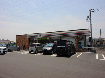 セブン-イレブン前橋小屋原店の画像1