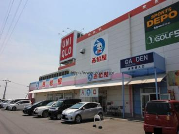 西松屋・クロスガーデン前橋店の画像1