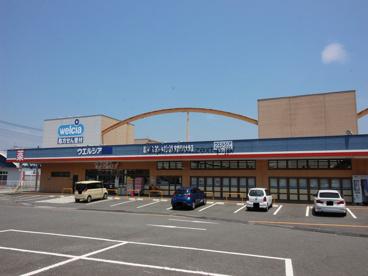 ウエルシア 前橋天川大島店の画像1