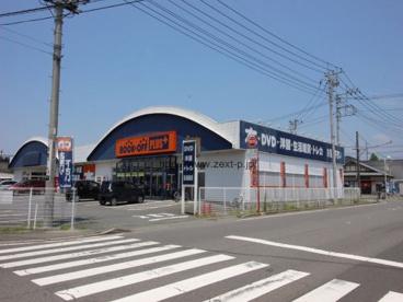 BOOKOFF 前橋広瀬店の画像1