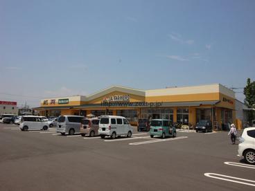 JAファーマーズ朝倉町店の画像1