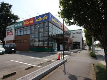 ハードオフ前橋天川店の画像1