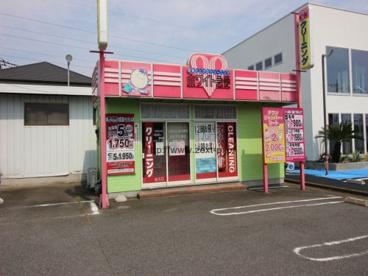 ホワイト急便 天川原店の画像1