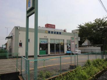 あおば薬局 前橋店の画像1