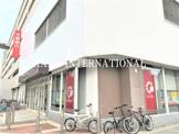 千葉銀行 習志野台支店