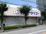 ケーヨーデイツー東川口店