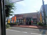 ジョリーパスタ 浦和大門店