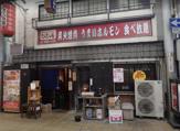 じゅじゅ庵 京橋店