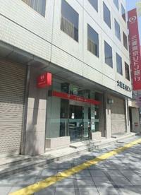 三菱UFJ銀行 梅田新道支店の画像1